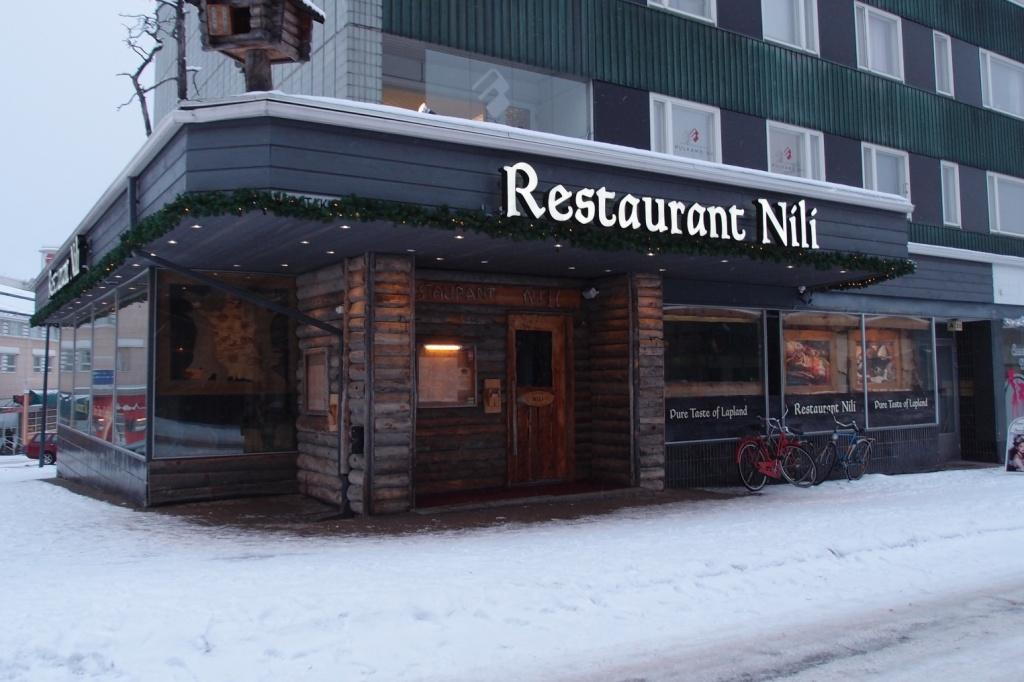 Restauracja lapońska Nili